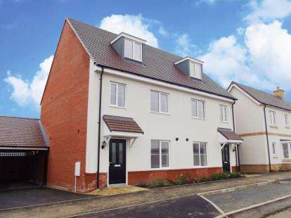 3 Bedrooms Terraced House for sale in Milton Keynes, Buckinghamshire