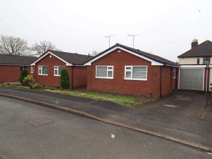 2 Bedrooms Bungalow for sale in Freshfield Close, Allesley, Coventry, West Midlands