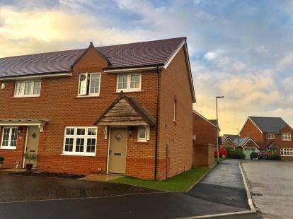 3 Bedrooms End Of Terrace House for sale in Nairn Road, Lancaster, Lancashire, LA1