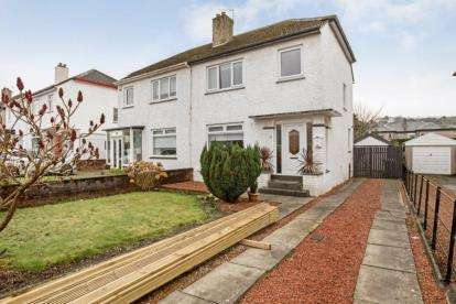 3 Bedrooms Semi Detached House for sale in East Kilbride Road, Rutherglen, Glasgow, South Lanarkshire