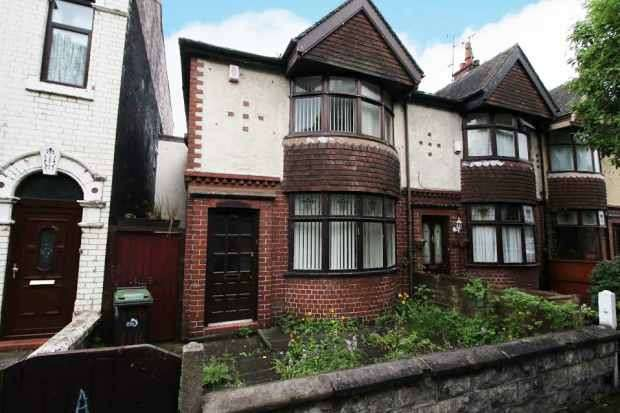 3 Bedrooms Semi Detached House for sale in Cauldon Road, Stoke-On-Trent, Staffordshire, ST4 2DY