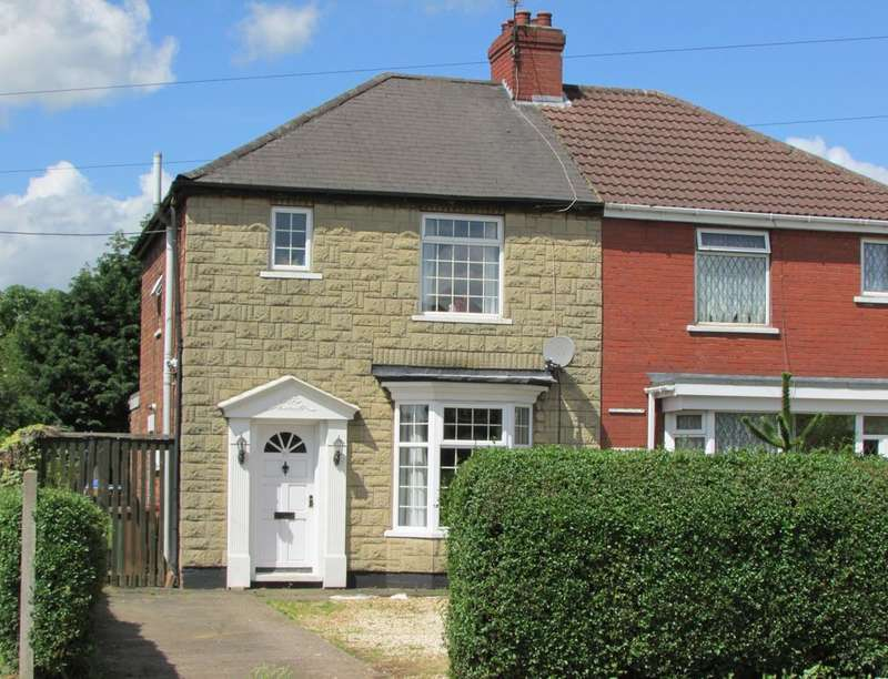 3 Bedrooms Semi Detached House for sale in Messingham Road, Scunthorpe, DN17
