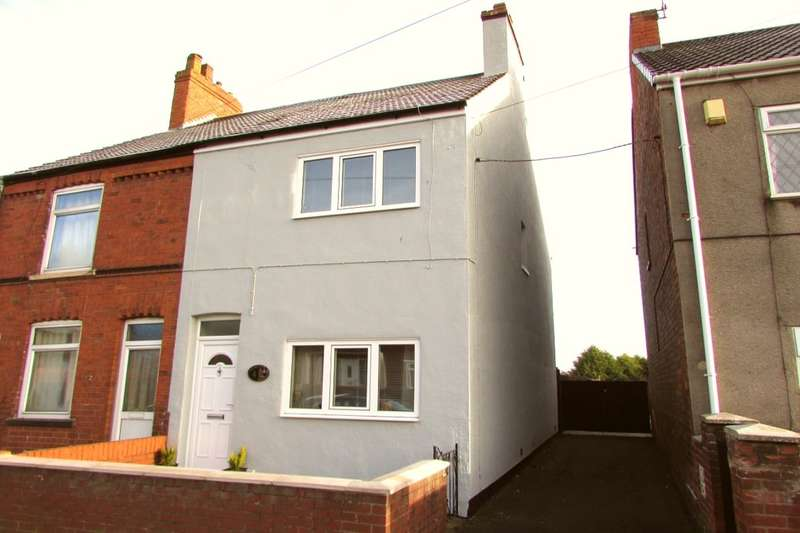 2 Bedrooms Semi Detached House for sale in Oxford Street, Scunthorpe, DN16