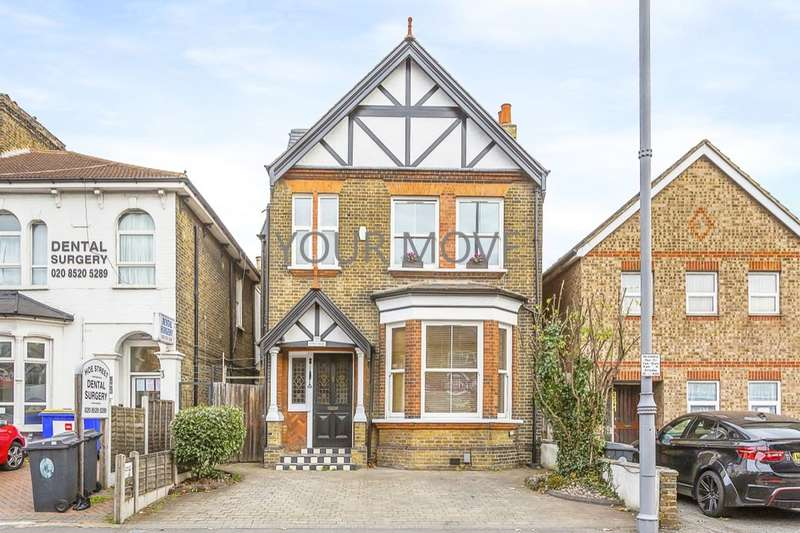 5 Bedrooms Detached House for sale in Hoe Street, Walthamstow, London, E17