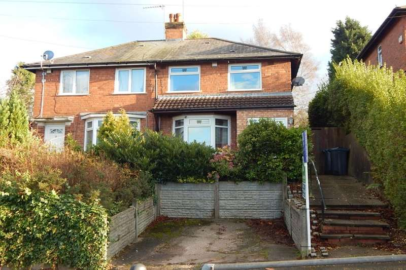 3 Bedrooms Semi Detached House for sale in Porlock Crescent, Northfield, Birmingham, B31