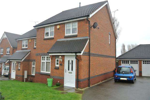 3 Bedrooms Semi Detached House for sale in Birkdale Close, Holbrooks, Coventry, West Midlands
