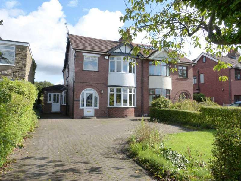 4 Bedrooms Semi Detached House for sale in Wigan Road, Lathom, L40