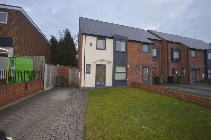 3 Bedrooms Semi Detached House for sale in Birchwood Road, Wolverhampton, WV4
