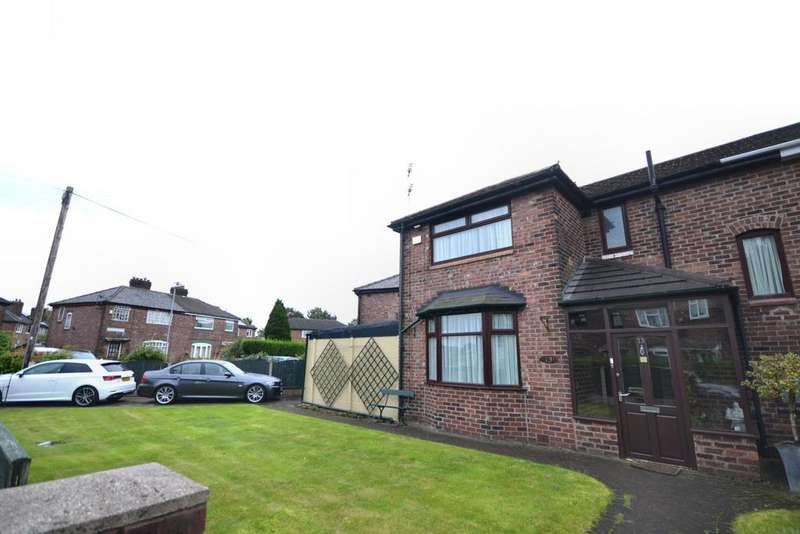 3 Bedrooms Semi Detached House for sale in Western Circle, Burnage