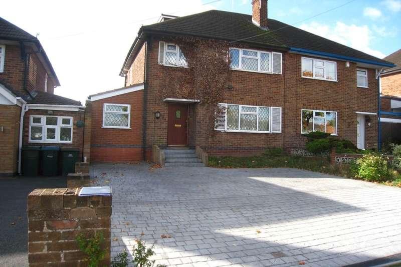 4 Bedrooms Semi Detached House for sale in Kenpas Highway, Finham, Coventry, CV3
