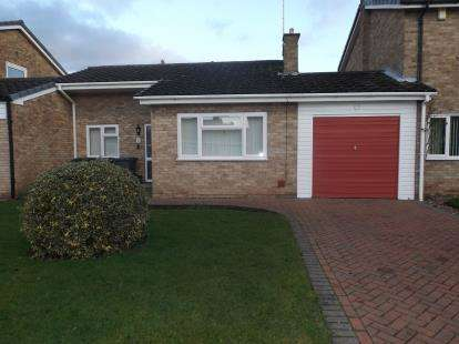 2 Bedrooms Bungalow for sale in Poplar Close, Bingham, Nottingham, Nottinghamshire