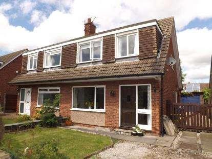3 Bedrooms Semi Detached House for sale in Oaklands Drive, Penwortham, Preston, PR1