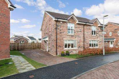 3 Bedrooms Semi Detached House for sale in Adlington Gardens, Troon