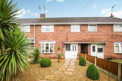 3 Bedrooms End Of Terrace House for sale in Black Dentons Place, Widnes, Cheshire, Tbc, WA8