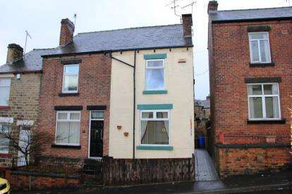 3 Bedrooms End Of Terrace House for sale in Ball Road, Hillsborough, Sheffield