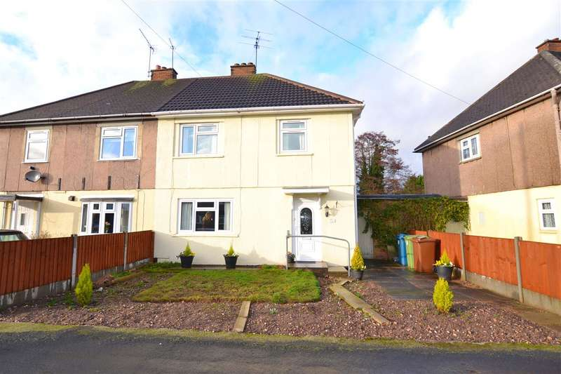 3 Bedrooms Semi Detached House for sale in Brook Glen Road, Stafford