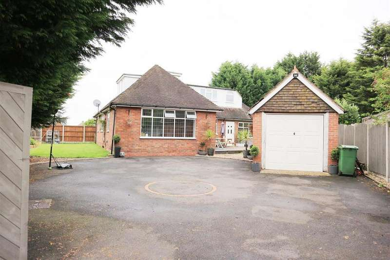 5 Bedrooms Detached House for sale in Wentworth Road, Stourbridge