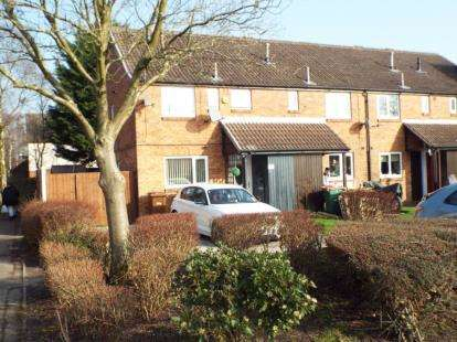 3 Bedrooms End Of Terrace House for sale in Turnfield, Ingol, Preston, Lancashire, PR2