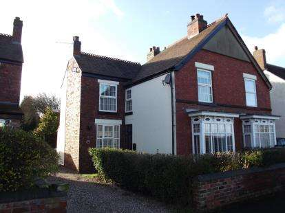 3 Bedrooms Semi Detached House for sale in Overton Lane, Hammerwich, Burntwood