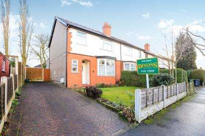 3 Bedrooms Semi Detached House for sale in Manor Road, Oxley, Wolverhampton, West Midlands