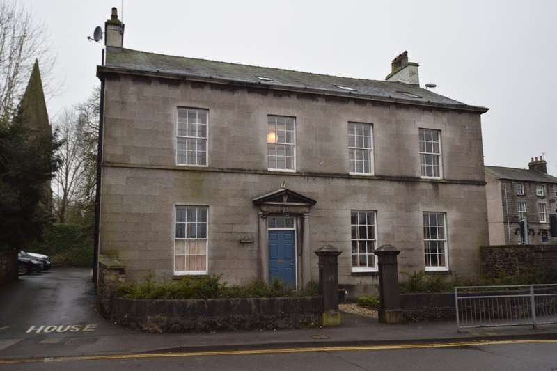 2 Bedrooms Flat for sale in Princes Street, Ulverston, Cumbria, LA12 7NB