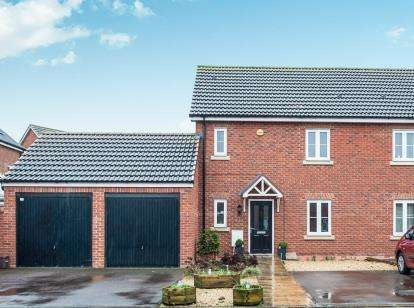 3 Bedrooms Semi Detached House for sale in Amport Lane, Kingsway, Gloucester, Gloucestershire