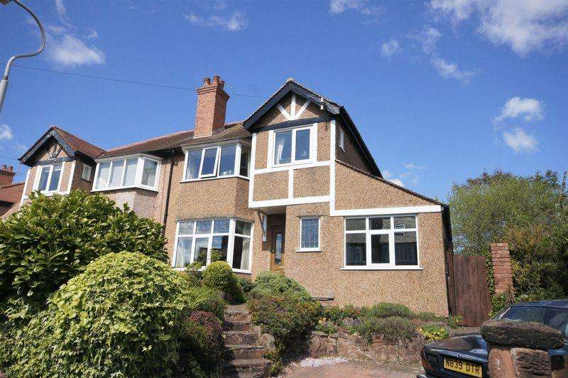 4 Bedrooms Semi Detached House for sale in Castle Drive, Heswall