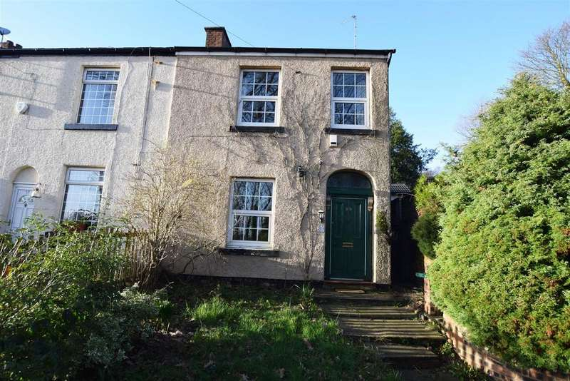 2 Bedrooms End Of Terrace House for sale in Mount Pleasant, Rhodes, Middleton