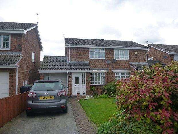 2 Bedrooms Semi Detached House for sale in HELMSLEY COURT, WITHERWACK, SUNDERLAND NORTH