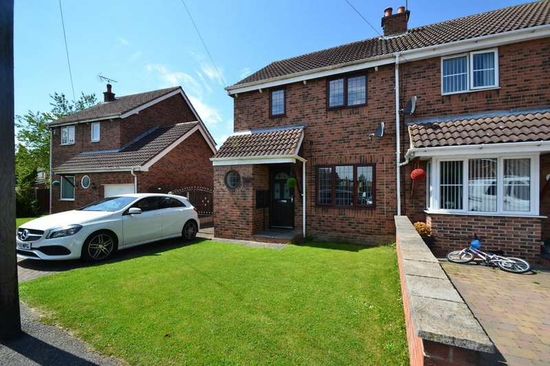 3 Bedrooms Semi Detached House for sale in Ings Holt, South Kirkby, Pontefract