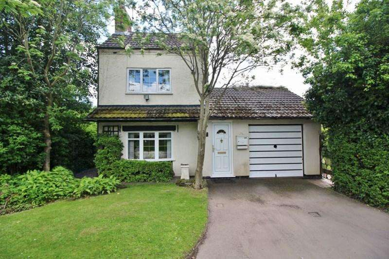 3 Bedrooms Detached House for sale in Shaw Hall Lane, Coven Heath, Wolverhampton