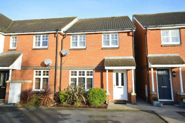 3 Bedrooms End Of Terrace House for sale in Charles Babbage Close, Chessington