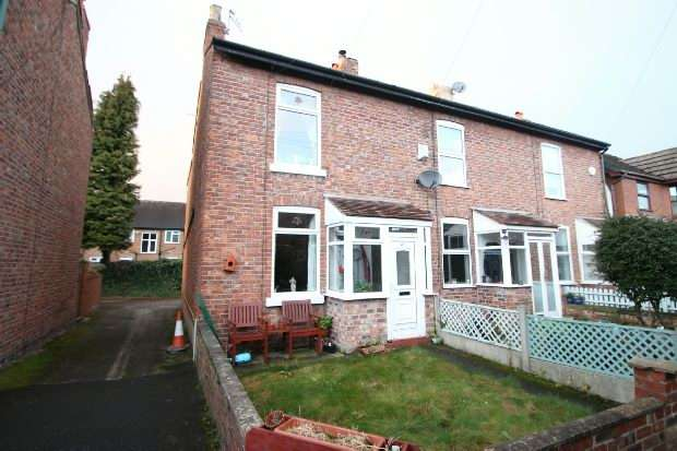 2 Bedrooms End Of Terrace House for sale in Holly Drive, SALE