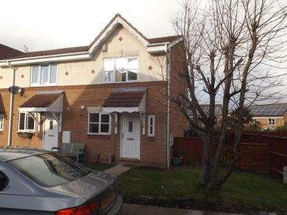2 Bedrooms End Of Terrace House for sale in Skylark Close, Bingham, Nottingham, Nottinghamshire