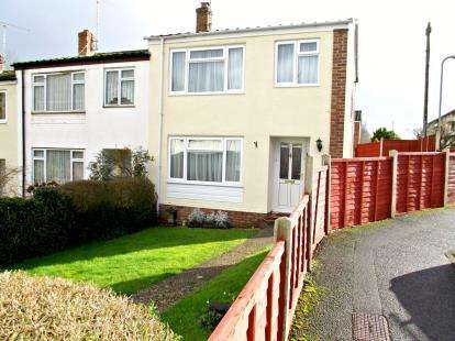 3 Bedrooms End Of Terrace House for sale in Totton, Southampton, Hampshire