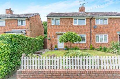 3 Bedrooms Semi Detached House for sale in Masshouse Lane, Kings Norton, Birmingham, West Midlands