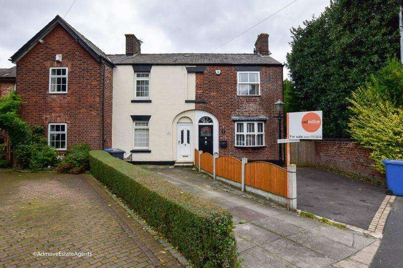 2 Bedrooms Cottage House for sale in 62 Eagle Brow, Lymm