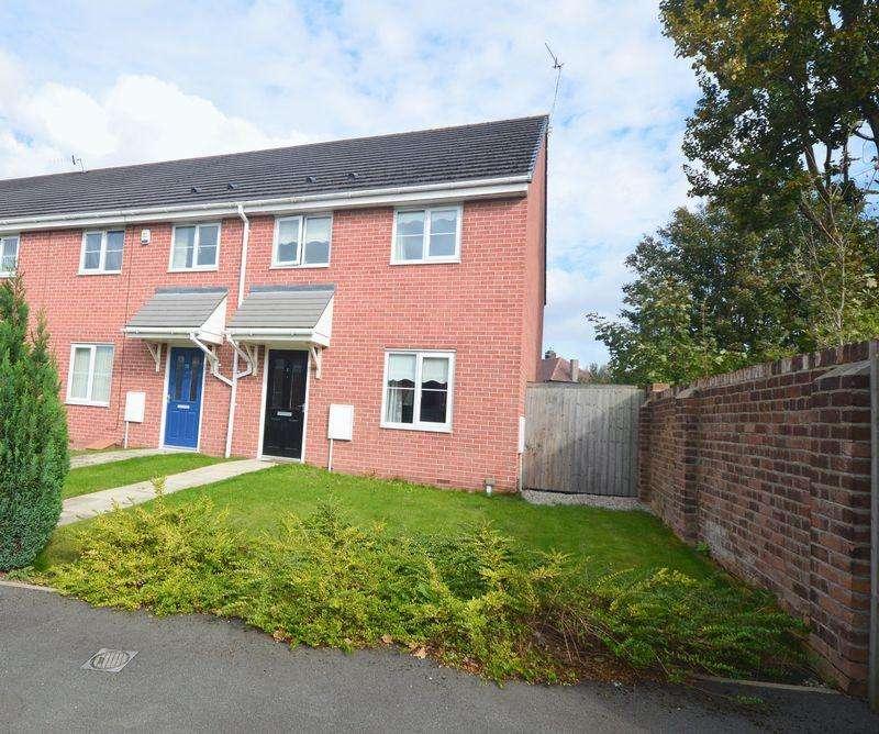 3 Bedrooms End Of Terrace House for sale in Knavesmire Way, Allerton