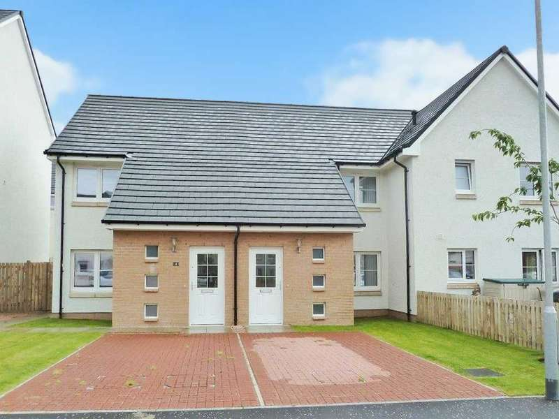 2 Bedrooms Terraced House for sale in Mcnaughton Court, Stirling