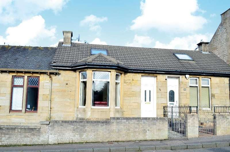 2 Bedrooms Cottage House for sale in Hareleeshill Road, Larkhall, South Lanarkshire, ML9 2RB