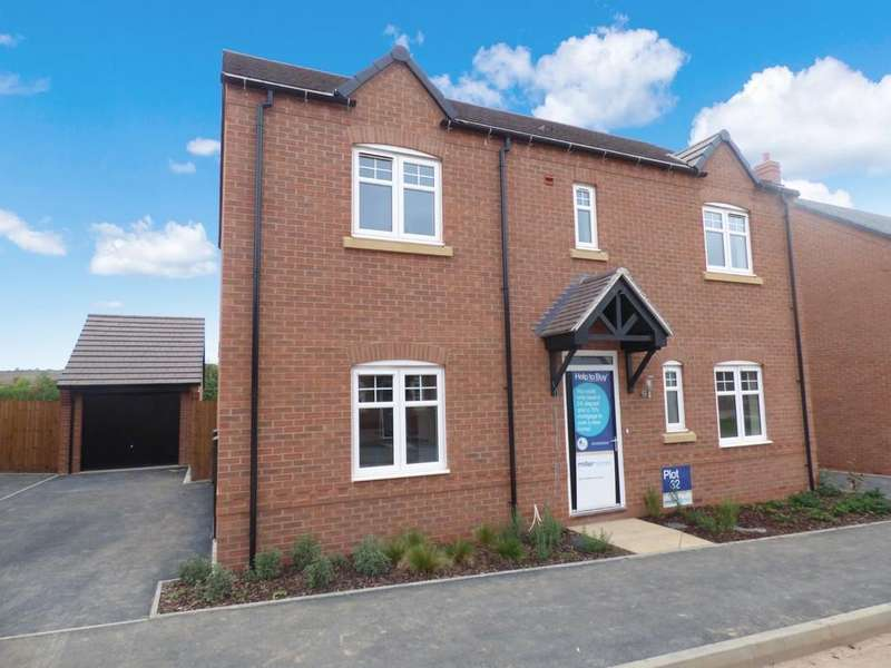 4 Bedrooms Detached House for sale in Montague Court , Birmingham Road, Stratford-Upon-Avon
