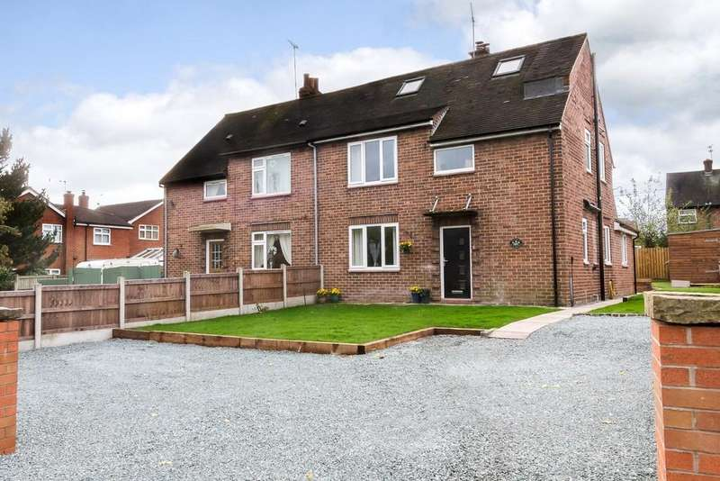 4 Bedrooms Semi Detached House for sale in Wrenbury, Cheshire