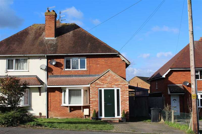 3 Bedrooms Semi Detached House for sale in The Brow, Haydon Wick, Swindon