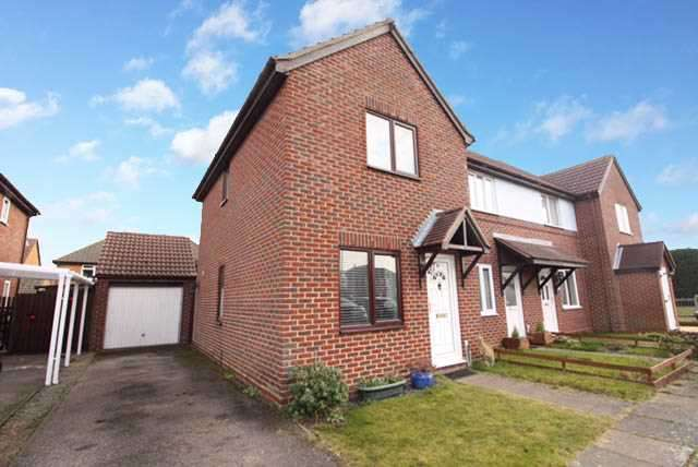 2 Bedrooms End Of Terrace House for sale in Sherwood Fields, Kesgrave