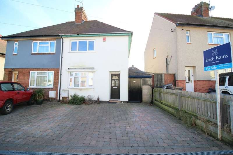 2 Bedrooms Semi Detached House for sale in Tryan Road, Nuneaton, CV10