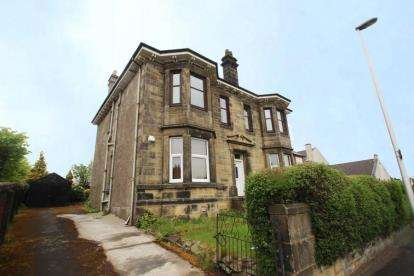 2 Bedrooms Flat for sale in Drumbathie Road, Airdrie, North Lanarkshire