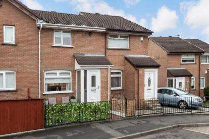 1 Bedroom Terraced House for sale in Hogarth Gardens, Glasgow