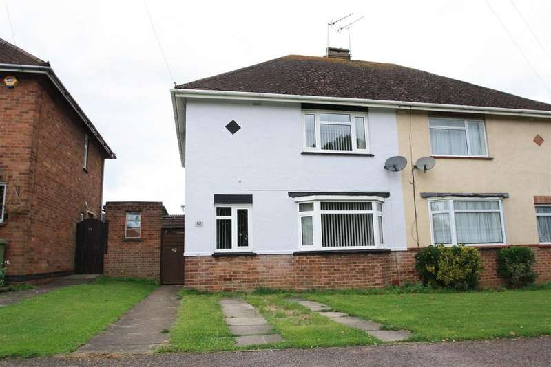 2 Bedrooms Semi Detached House for sale in Chestnut Crescent, Bletchley, Milton Keynes