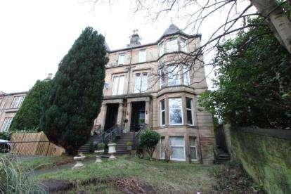 2 Bedrooms Flat for sale in Buchanan Gardens, 199 Hamilton Road, Glasgow, Lanarkshire