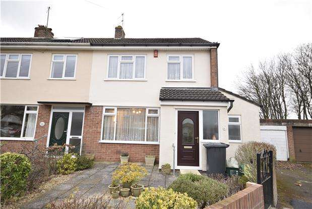 3 Bedrooms End Of Terrace House for sale in Lodge Walk, Downend, BRISTOL, BS16 5UQ